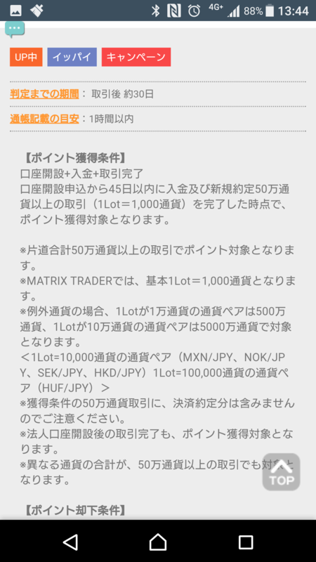 jfx-joken1