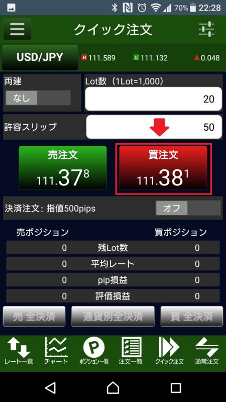 jfx-buy